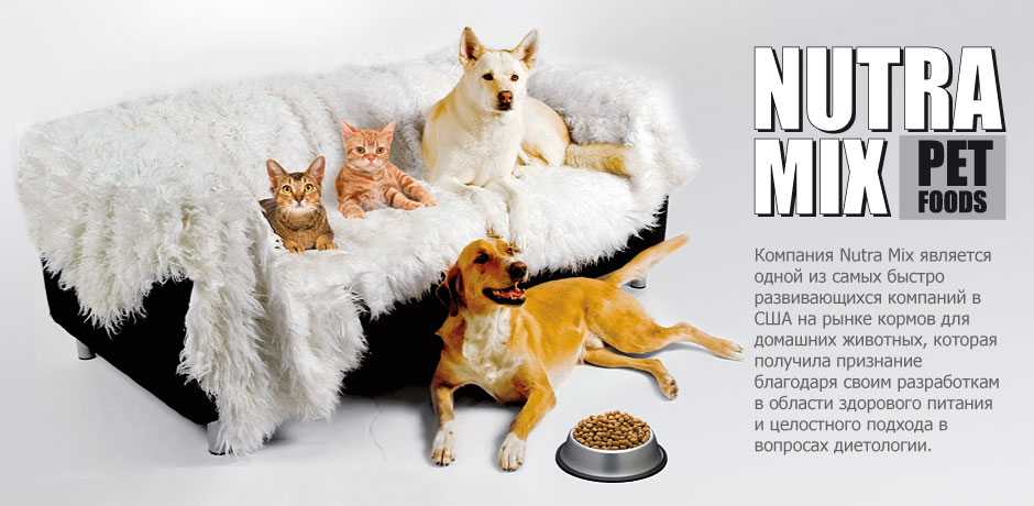 Royal canin company